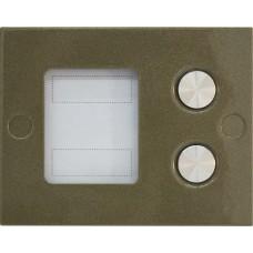 Кнопочная панель BS-2