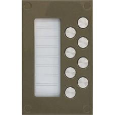 Кнопочная панель BS-8