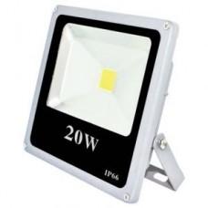 1LED 20 W белый 6400К 230v(180*185*45mm) серебро IP 66 LL-832